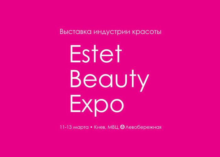 Косметика Mesoestetic на международной выставке индустрии красоты Estet Beauty Expo 2015
