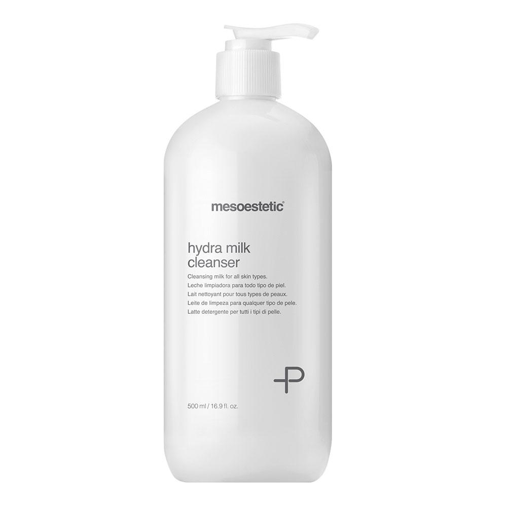 Гидро-молочко для очищения кожи и снятия макияжа
